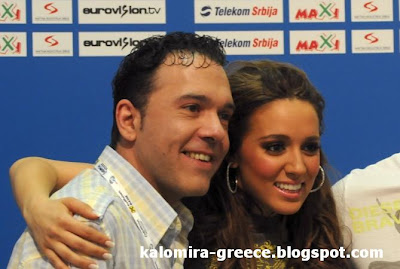 На фото греческая певица Каломира и ее муж
