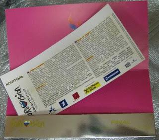 Фото: Билет на Евровидение