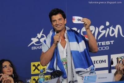 Греция в финале Евровидения выступит под номером 8. Но фото: Греческий певец Сакис Рувас