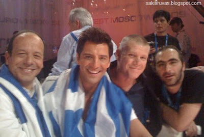 На фото: Фокас Евангелинос, Сакис Рувас, Джон Калимерис и Илиас Ледакис