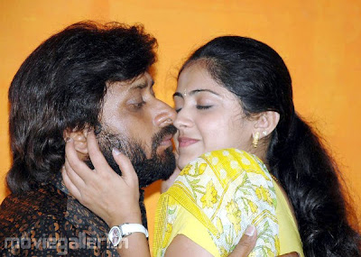 Tamil actress lip kiss