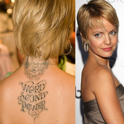 Beautiful, Famous, Female Celebrity Tattoos omega simple tribal heart tattoo