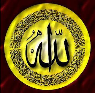 http://2.bp.blogspot.com/_6YQl09qjI1A/Rl4dECb5BJI/AAAAAAAAAAc/h-P8_KkgLss/s320/Kaligrafi+Allah.jpg