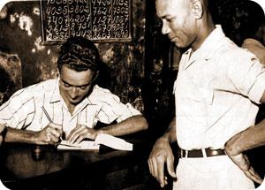 Banca de jogo do bicho nos anos 1950.