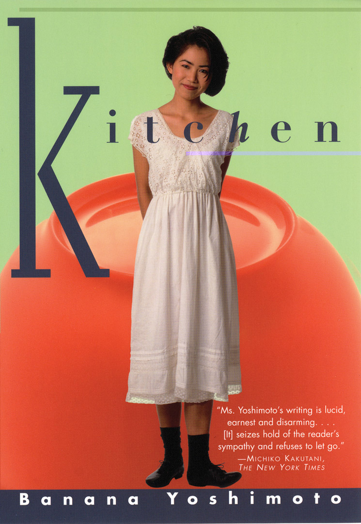 book to basics 11 kitchen by banana yoshimoto On kitchen banana yoshimoto