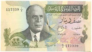 La monnaie (les billets) tunisienne à travers le temps Recto+un+demi+dinar+1973