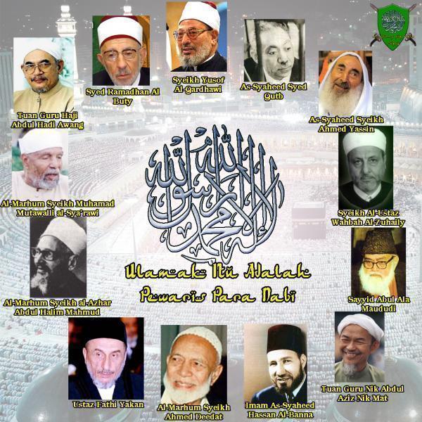 Ulama' Islam