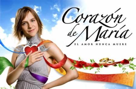 http://2.bp.blogspot.com/_6aQdIrs9A5M/TFghsxKwE9I/AAAAAAAAEpM/IB36JMIF8yc/s1600/corazon_de_maria.jpg