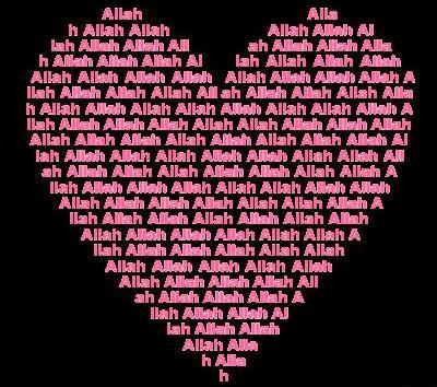 i luv Allah