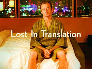 Bir Sofia Coppola filmi: Lost in Translation