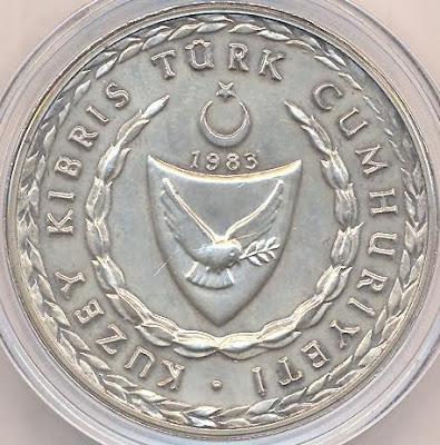20 Temmuz 10.Yıl Madalyonu - arka yüz