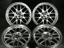 This Rim Coming Soon Now Open For Booking