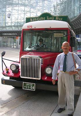金沢巡回バス