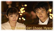 My Sassy Girl ChoonHyang