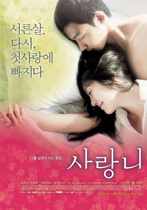 18 erotik film izle