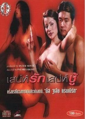 Launsu Erotik Film Izle