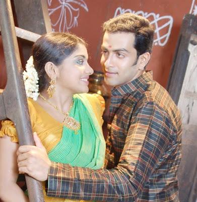 Prithviraj Meera Nandan