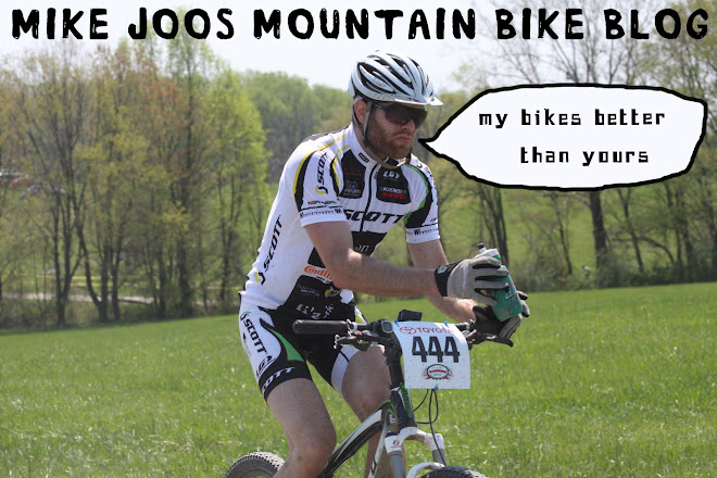 mike joos mountain bike blog (my bikes better than yours)
