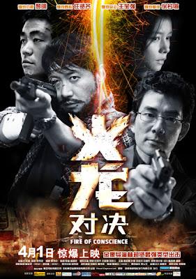 http://2.bp.blogspot.com/_6fyaIP-cj0o/S6QZV8z893I/AAAAAAAAJFY/UDvVtTrp7bE/s400/fire+of+conscience+poster+c.jpg