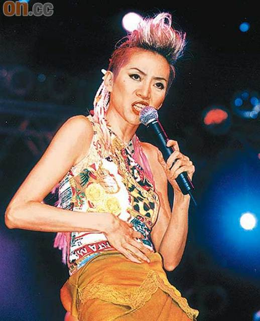 anita mui wikipediaanita mui jackie chan, anita mui wiki, anita mui biography, anita mui song, anita mui 2003, anita mui in the heat of the night, anita mui mp3 download, anita mui careless whisper, anita mui funeral, anita mui film, anita mui lyrics, anita mui wikipedia, anita mui mp3 free download, anita mui, anita mui songs download free, anita mui died, anita mui sunset song, anita mui yim fong, anita mui rouge, anita mui leslie cheung