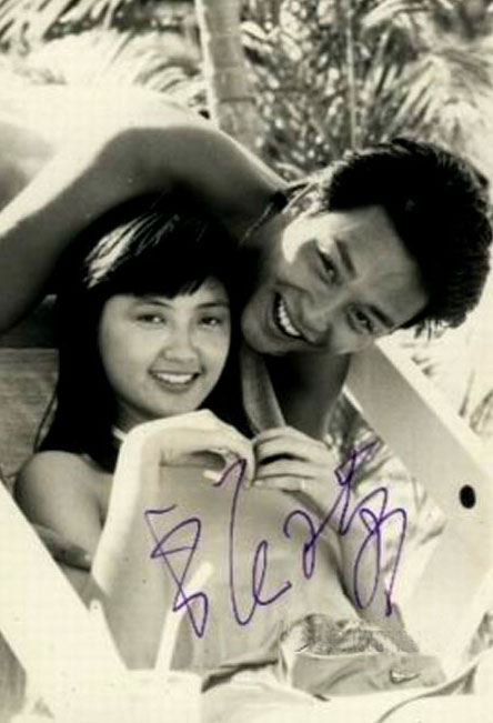 Roast Pork Sliced From A Rusty Cleaver: Old Photos of LESLIE CHEUNG