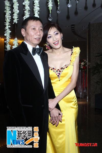 Meng law wedding