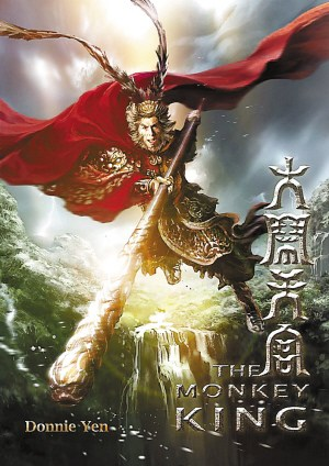 Monkey King-3D « HKMDB Daily News