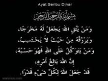 Doa Saya :