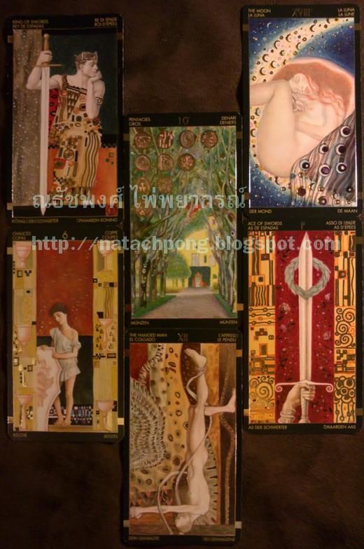 ไพ่ทาโรต์ ชุดทอง ไพ่ยิปซี เคลือบทอง คลิมต์ Lo Scarabeo สัมภาษณ์ไพ่ New Deck Interview Spread Golden Tarot of Klimt
