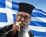 Ο π. Αυγουστίνος, φώναζε «έξω οι πούστηδες από την Εκκλησία»!