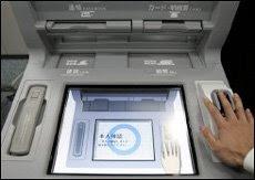 Pago_biometrico_maquinas_vending_japon_hitachi