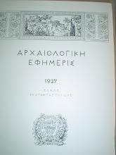"""Αρχαιολογική Εφημερίς: Ιωάννης Τραυλός """"Σπήλαιο Πανός παρά το Δαφνί"""""""