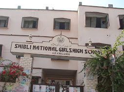 shibli national girls high school