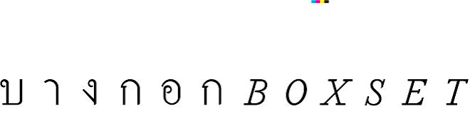 Bangkok Boxset