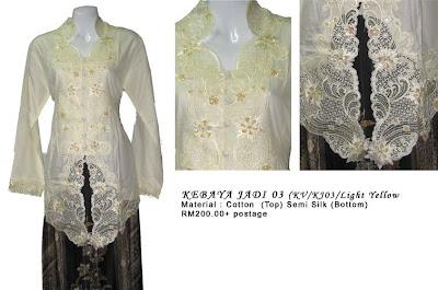Size L: RM200 + P&P - KJ03 Kebaya Jadi Light Yellow