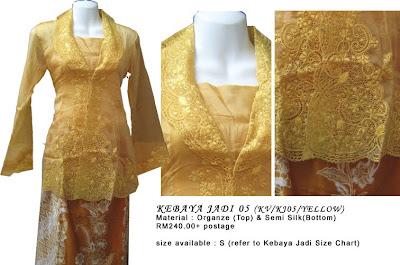 Size S: RM240 + P&P - KJ05 Kebaya Jadi Yellow