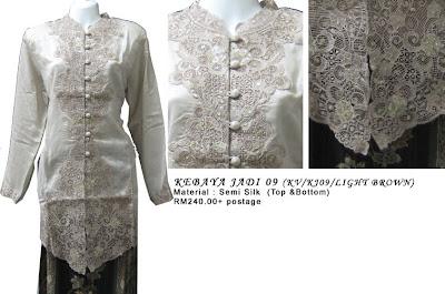 Size L: RM240 + P&P - KJ09 Kebaya Jadi Light Brown