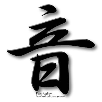 (image)sound - Pronunciation:oto