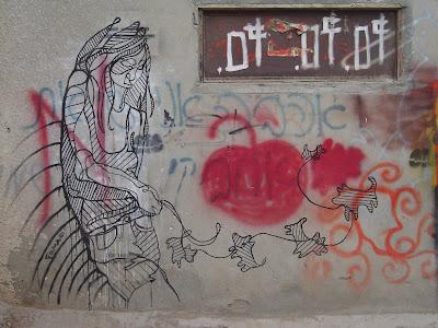 Street Art - Tel Aviv