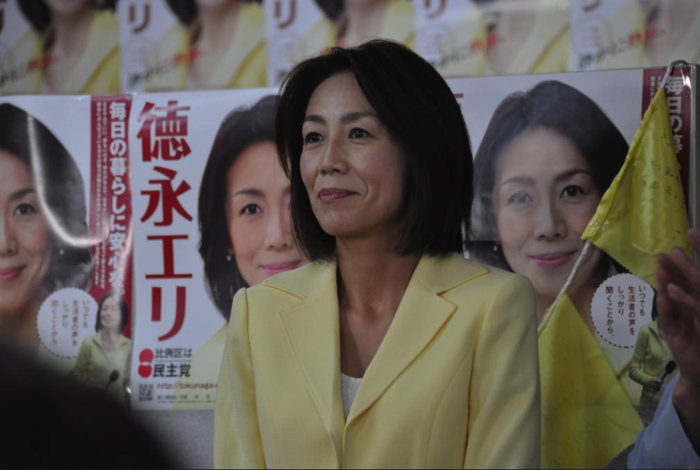 徳永エリの画像 p1_30