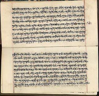 sansekerta, bahasa sansekerta, tulisan sansekerta, majapahit