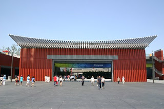 Olympic Park red gate