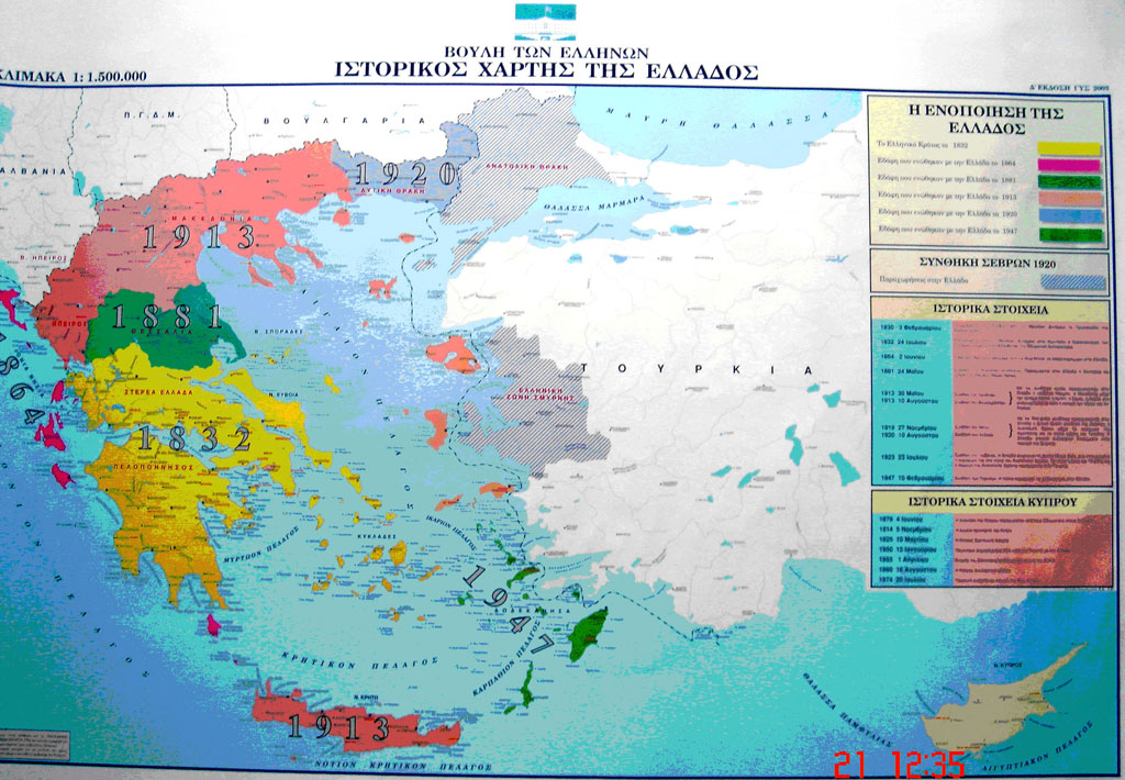 Greek Irredentism Exposed Ancientmacedonia The Truth About The - Greece in the treaty of sevres