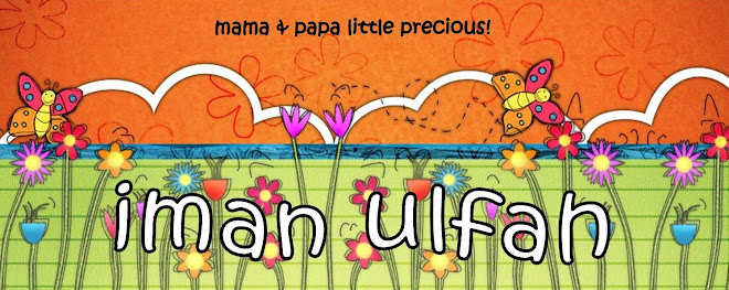 IMAN ULFAH