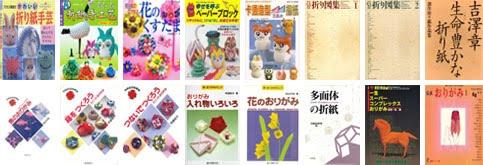 Книга, схемы: Японские книги оригами - сборник #2