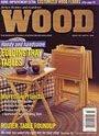 Складные деревянные столики