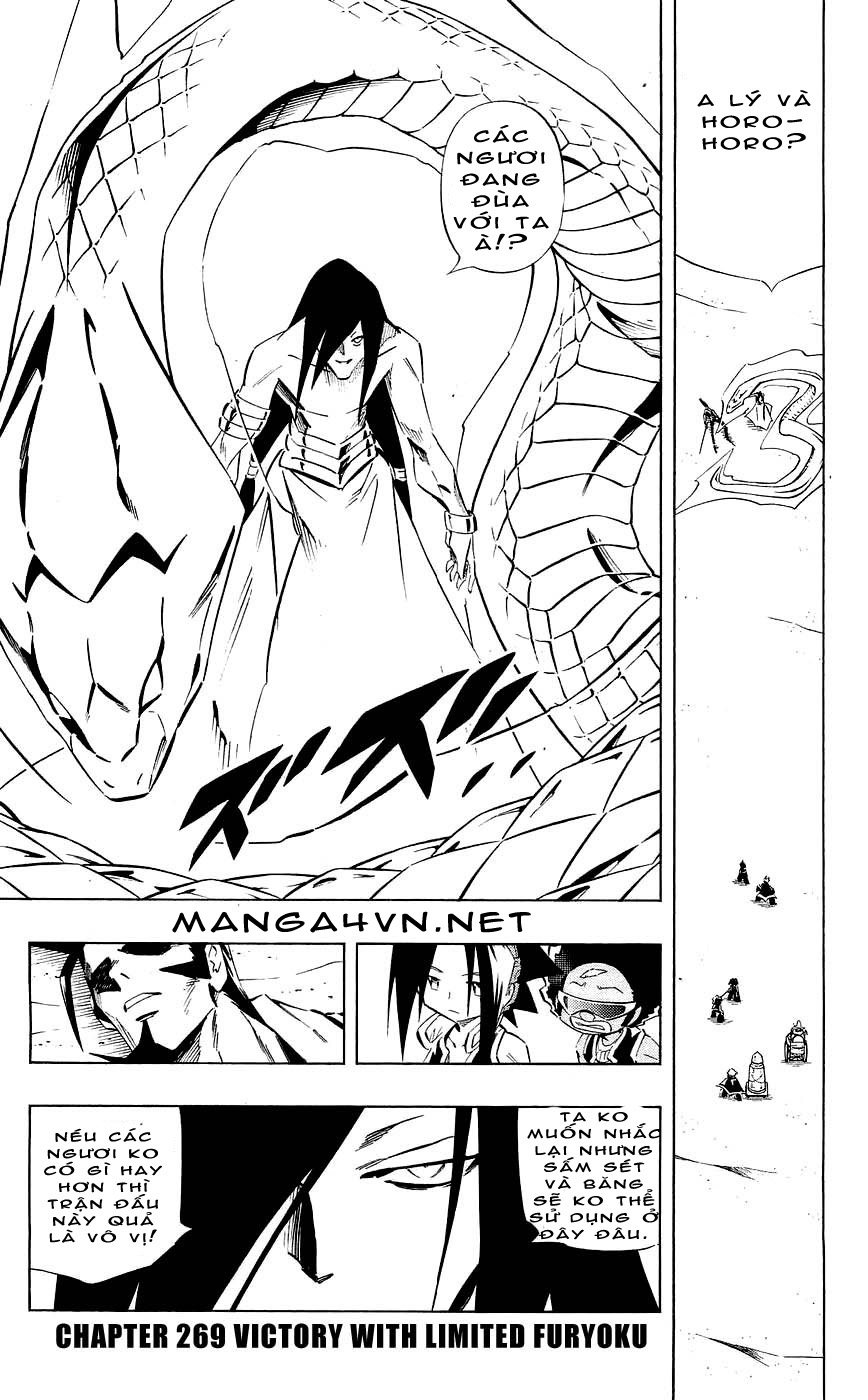 Vua Pháp Thuật-Shaman King chap 269 Trang 1 - Mangak.info