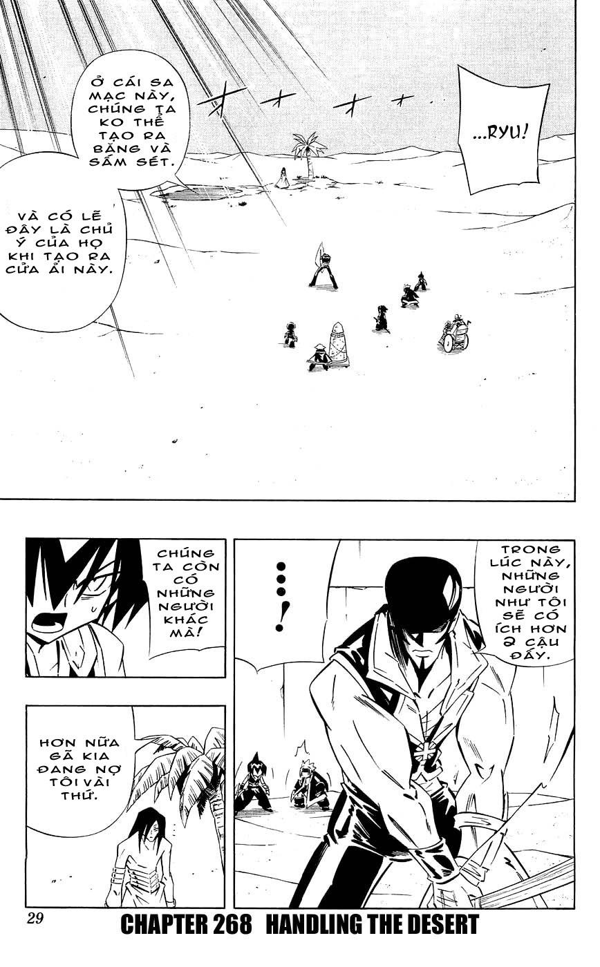 Vua Pháp Thuật-Shaman King chap 268 Trang 1 - Mangak.info