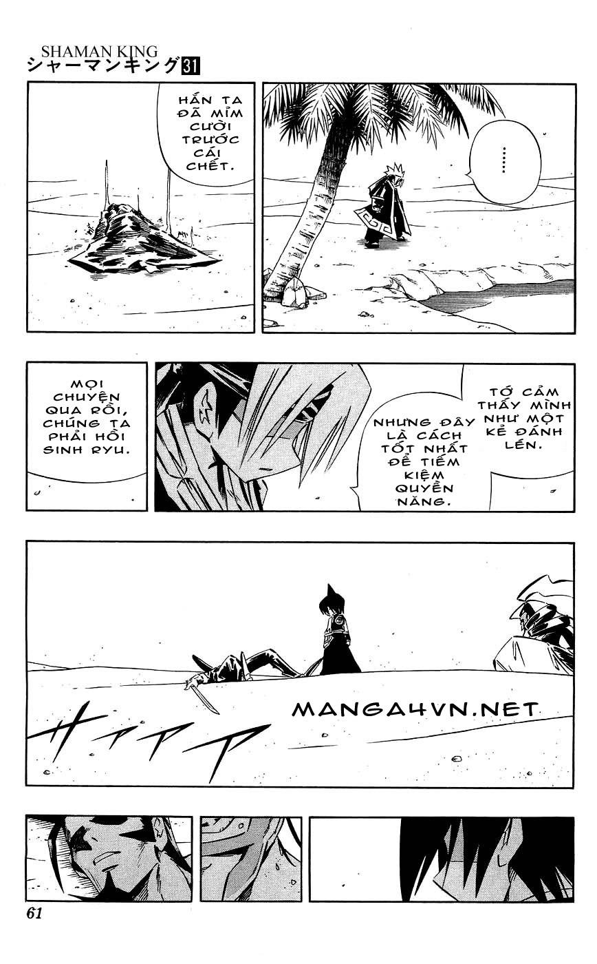 Vua Pháp Thuật-Shaman King chap 269 Trang 15 - Mangak.info