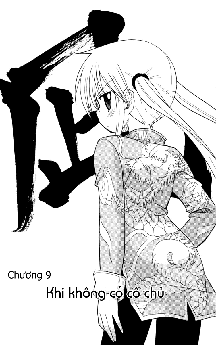 Hayate No Gotoku! trang 1